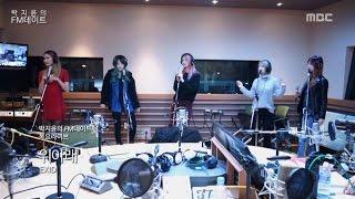 [Park Ji-yun's FM date] Thursday Live. EXID - Up and Down,  EXID - 위 아래 [박지윤의 FM데이트] 20151126, clip giai tri, giai tri tong hop