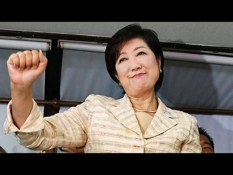 Ιαπωνία: Γυναίκα κυβερνήτη εξέλεξε για πρώτη φορά το Τόκιο