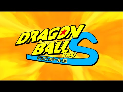 dragon ball chou s - sigla