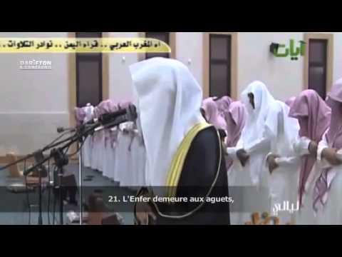 Sourate An-Naba - Abdel Aziz Al Ahmed  عبدالعزيز الأحمد - سورة النبإ