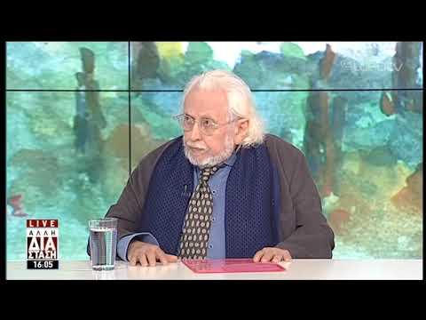 Ο Γιώργος Γραμματικάκης στην «Άλλη Διάσταση»   15/05/2019  