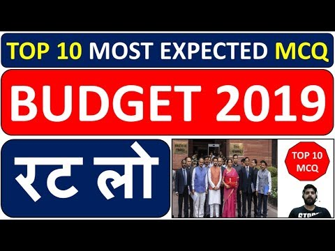 Download Budget 2019 40 Expected Mcq Questions Current Affairs 20