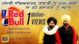 Video RED BULL (New Song)    RAMI RANDHAWA & PRINCE RANDHAWA    SAAB PANGOTA at KAWE (Amritsar) MELA 2018 MP3, 3GP, MP4, WEBM, AVI, FLV Juli 2018