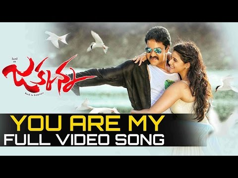 You are My Darlingo Full Video Song || Jakkanna Video Songs || Sunil, Mannara Chopra