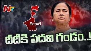 మమతా బెనర్జీ రాజీనామా చేయాల్సిందేనా.? l Uttarakhand CM's Exit Turns Spotlight on Mamata l