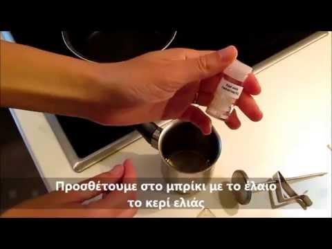 Εύκολη συνταγή για σπιτική κρέμα προσώπου. Πώς να φτιάξω φυτική κρέμα στο σπίτι;