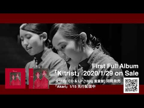 ", title : 'Kitri -キトリ- ""Akari"" Music Video [official] With Subtitles (英語字幕付)'"