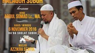 Video LIVE DARI MASJID AZZIKRA Ustadz Abdul Somad,LC MP3, 3GP, MP4, WEBM, AVI, FLV Juni 2018
