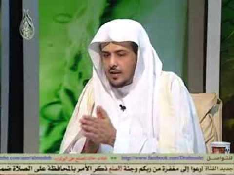 """المراد من قول الداعي """" اللهم صل على محمد كما صليت على إبراهيم"""""""