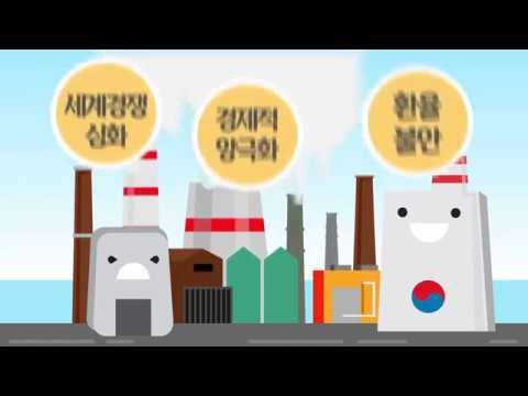 한국무역보험공사의 특별한 지원 썸네일 이미지