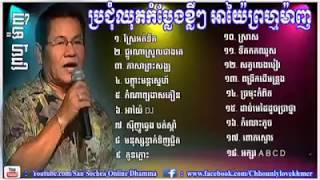 Khmer Travel - ប្រជុំកំប្លែងខ&#