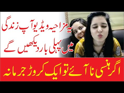 Desi Prank Call Hindi And Urdu Prank Calls Urdu Sexy Full Pakistani Story Bigo Live Call Girl