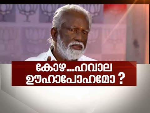 Medical college scam rocks Kerala BJP| News Hour Debates 20 July 2017 (видео)