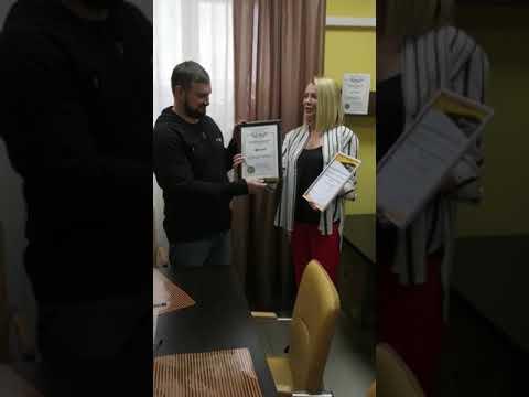 48 торжественная церемония вручения документов!