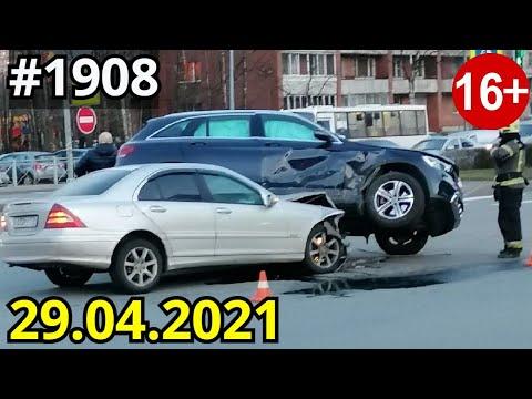 Новая подборка ДТП и аварий от канала Дорожные войны за 29.04.2021
