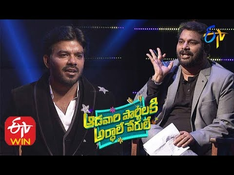 Jaffar Babu,Aadhi,Sudeer,Roja | Aadavari Partilaku Arthale Verule | ETV New Year Special Event 2020