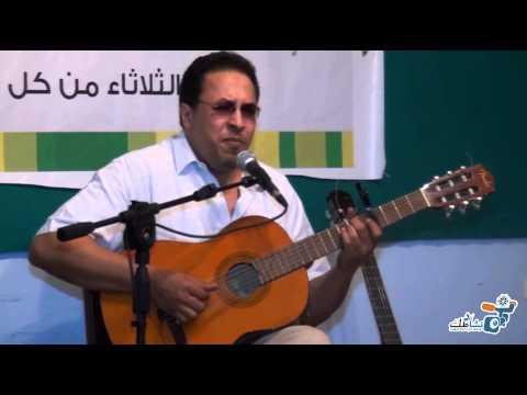 الصبح قرب - ياسر المناوهلي من مركز بن خلدون