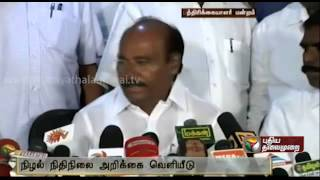 S Ramdoss led PMK released in the 12th shadow budget today