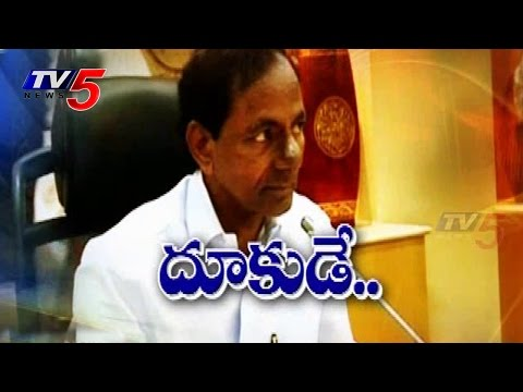 KCR To Host A Mega Industrialists Summit On July 22nd : TV5 News