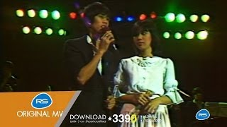 Download Lagu มนต์รักอสูร : รณชัย / อัจฉรพรรณี [Official MV] Mp3