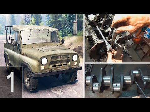 ремонт двигателя уаз с василием харчишиным