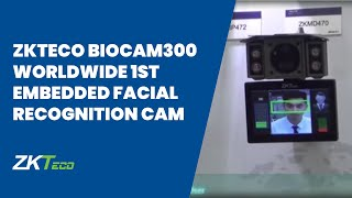 4-minute introduction to BioCam300 long-range face recognition access control camera
