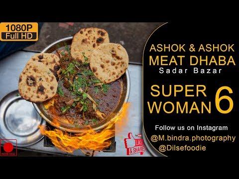 Video SUPERWOMAN Part 6 - Ashok & Ashok Meat Dhaba, Sadar Bazar download in MP3, 3GP, MP4, WEBM, AVI, FLV January 2017
