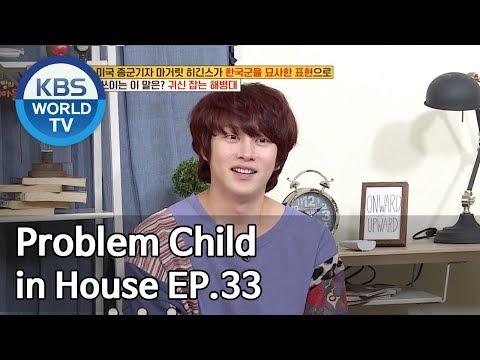 Problem Child in House | 옥탑방의 문제아들 EP.33 [SUB : ENG/2019.06.26]