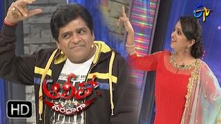 Video Alitho Saradaga | 13th February 2017 | Suma Kanakala | Full Episode | ETV Telugu MP3, 3GP, MP4, WEBM, AVI, FLV Oktober 2018