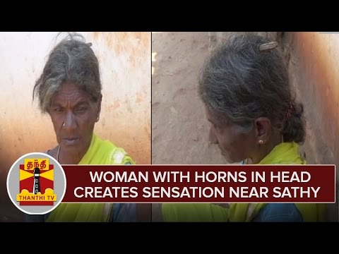 Woman-with-Horns-in-Head-Create-Sensation-Near-Sathyamangalam-Thanthi-TV