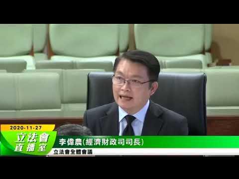 李偉農: 本澳失業率維持在4 1% ...