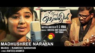 Video Priyamullavane | Making Song HD | Ennu Ninte Moideen | Madhushree Narayan MP3, 3GP, MP4, WEBM, AVI, FLV Juli 2018