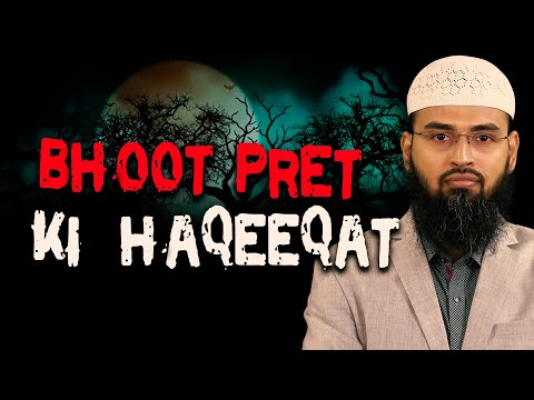 Video Bhoot Paret Ki Haqeeqat By Adv. Faiz Syed download in MP3, 3GP, MP4, WEBM, AVI, FLV January 2017