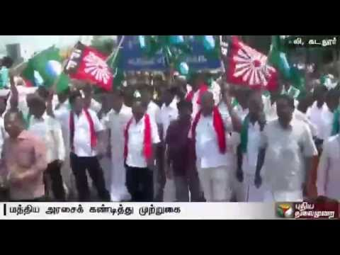 Cauvery-Issue--Protest-against-the-centre-demanding-formation-of-Cauvery-Management-Board-at-NLC