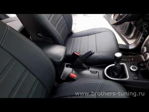 """Чехлы на Nissan X-Trail 31, серии """"Premium"""" - серая строчка"""