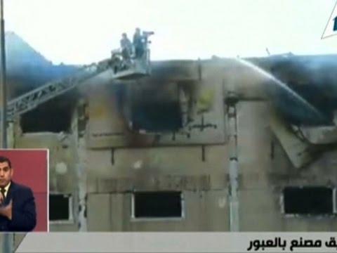 U požaru u fabrici nameštaja u Egiptu poginulo 25 ljudi