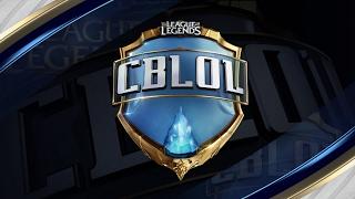 CBLoL 2017 - 1ª Etapa - Semifinal 2 (MD5)