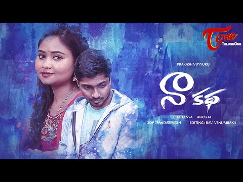 NA KATHA | New Telugu Short Film 2017 | Directed by Prakash Vuyyuru