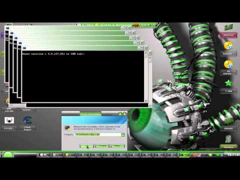Взлом dasaran.am (DDoS ATTACK) (видео)