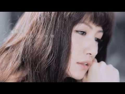 """李千娜 """"愛到站了""""官方MV (偶像劇:熱海戀歌片尾曲)"""