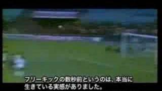 Video zico goals MP3, 3GP, MP4, WEBM, AVI, FLV September 2018