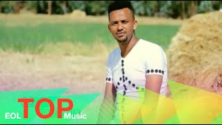Download Lagu Ethiopia - Behailu Bayou - Feta Feta - New Ethiopian Music 2015 Mp3