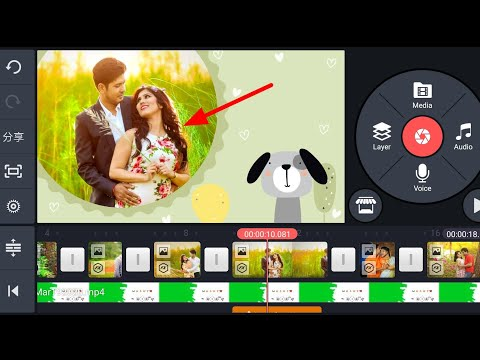 How to make kinemaster affects your image add in Telugu, how to kinemaster effects used in Telugu
