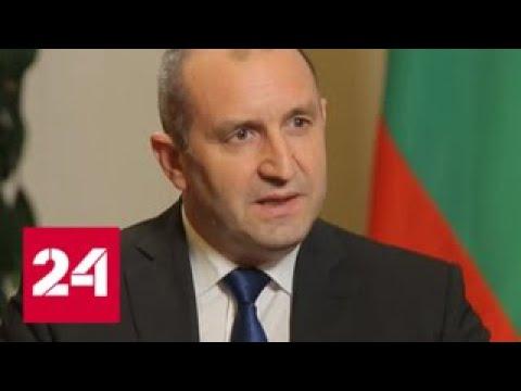 Формула власти. Президент Болгарии Румен Радев - Россия 24