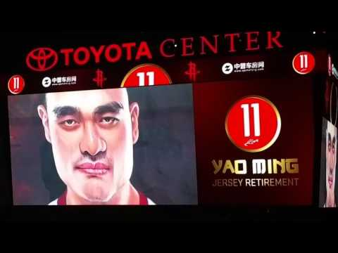 Yao Ming Jersey Retirement Ceremony