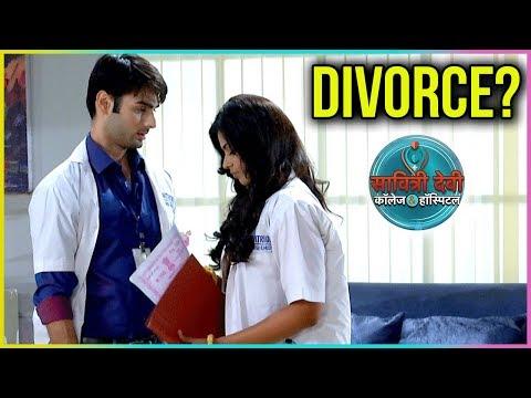 Sanchi To DIVORCE Veer | Savitri Devi College & Ho