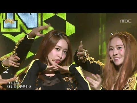 Girls' Generation - I Got A Boy - Live, 소녀시대 - 아이 갓 어 보이, Music Core 20130112