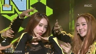 Girls' Generation - I Got A Boy - Live, 소녀시대 - 아이 갓 어 보이, Music Core 20130112