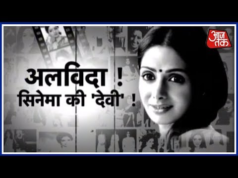 The Public Will Be Able To Say Goodbye To Sridevi Today