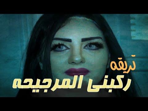 اقوي تريقه علي ركبني المرجيحه الجديده 2017 و تريقه السادات هتموتو من الضحك (видео)